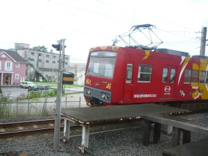 P1180921.JPG