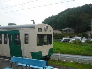 P1190043.JPG